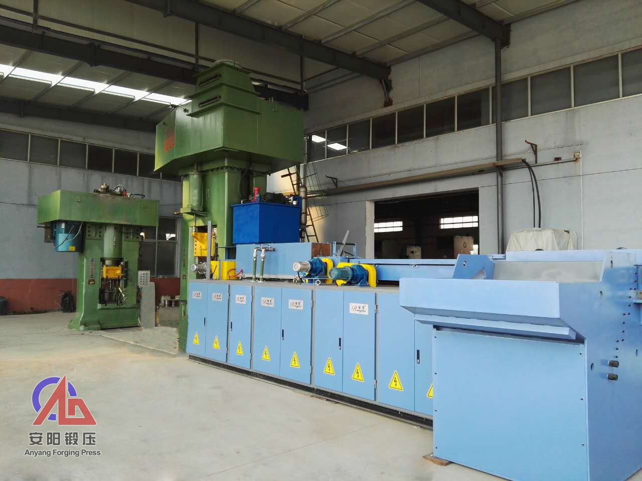 induction furnace and screw press