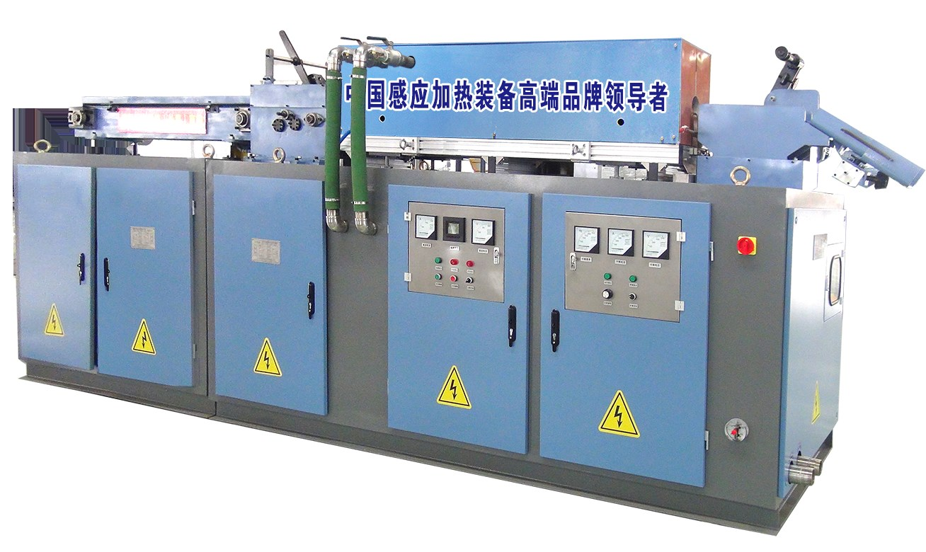 Automatic Induction Furnace for forging line heating